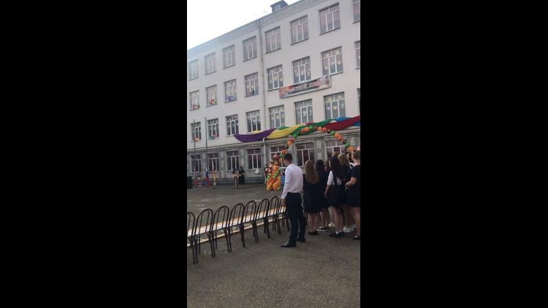 Видео от Екатерины Бухановой