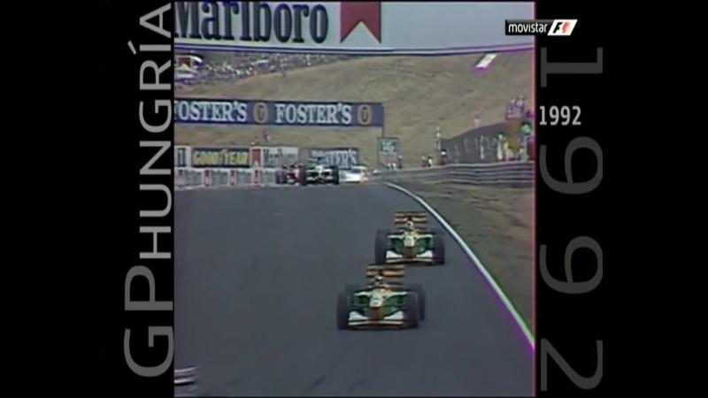 1992 - Ф1, 11 эт., Венгрия, гонка (Мовистар-Ф1, 25.07.2015, 07.12-09.16)