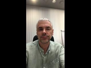 Видео от Дмитрия Кондрацкова
