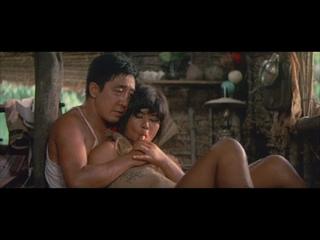 1968 - Сокровенные желания богов / Kamigami no fukaki yokubo