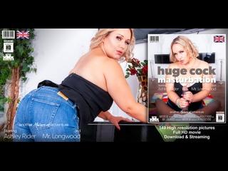 Ashley Rider (EU) (32)  Mr. Longwood (41) - This is some huge cock masturbation