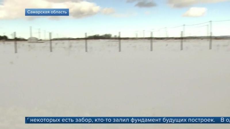 В Самарской области многодетным семьям для строительства домов выделили участки, попавшие в охранную зону аэропорта
