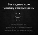 Персональный фотоальбом Коли Осминникова