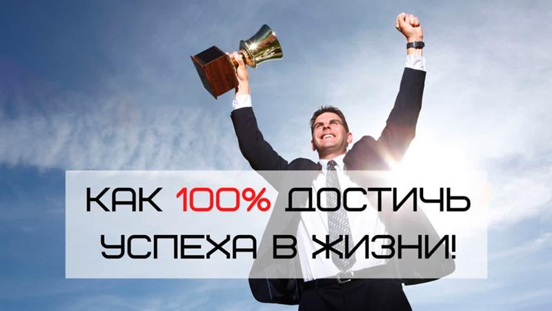 В ЭТОМ ГЛАВНЫЙ СЕКРЕТ УСПЕХА! Основатель Alibaba Джек Ма - Как 100 достичь успеха в жизни!