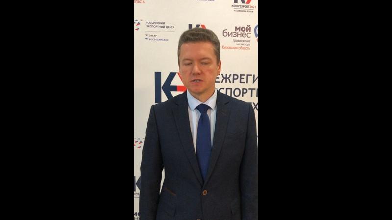 Видео от Вятская торгово промышленная палата ВТПП