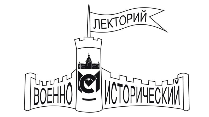 В В Василик Святой воин Александр Невский