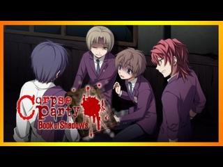 "#7 Corpse Party: Book of Shadows - глава 7 ""Зуб"" (прохождение)"