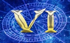 Основы Астрологии. Венера в Домах гороскопа., изображение №6