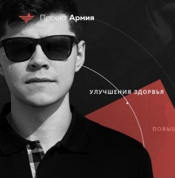 Афиша Воркшоп / Сила принятого решения / Новосибирск