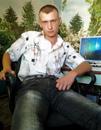Фотоальбом Владимира Каракина