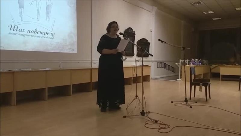 Татьяна Елесина – Священное чудовище