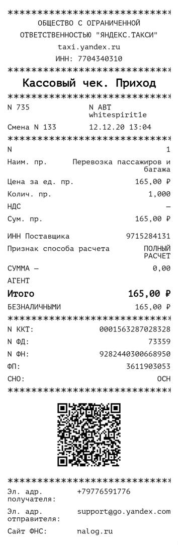 PbSvP66f65k.jpg?size=354x1080&quality=96