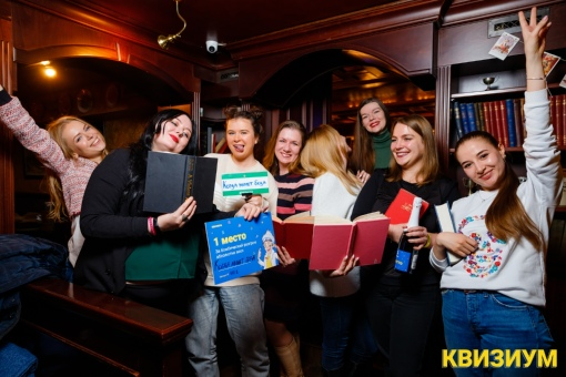 «10.01.21 (Lion's Head Pub)» фото номер 154