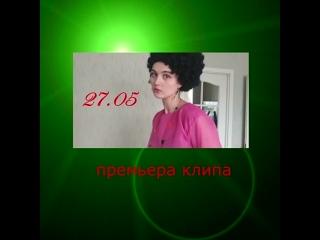 ИГ-РОК - Питерская (анонс)