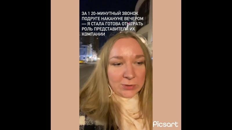Видео от Маргариты Шелест