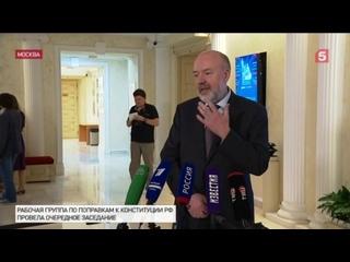 Россияне проявляют высокий интерес кголосованию попоправкам
