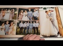 Свадебная фотокнига 2626 см