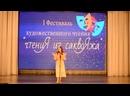 Монолог Липочки из пьесы Островского «Свои люди-сочтёмся». Читает Дарья Степанова