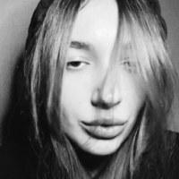 Самира Ганиева
