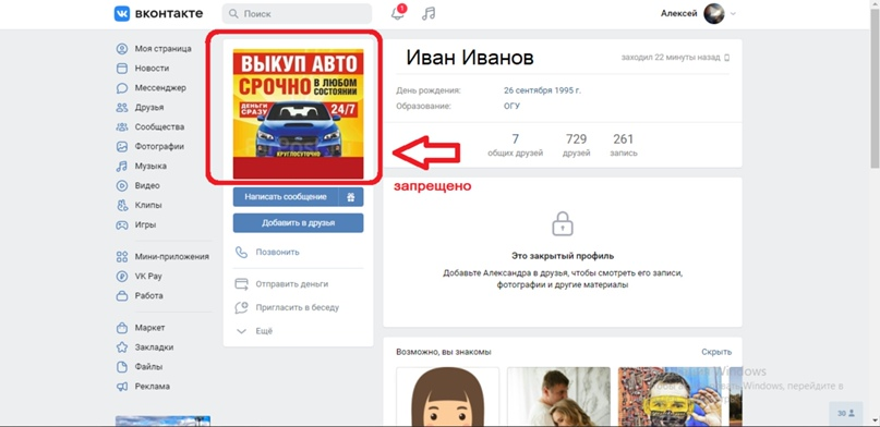 ⛔Читать всем важная информация⛔  | Объявления Орска и Новотроицка №13521