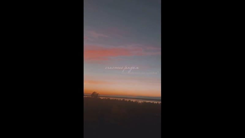 Видео от Svetlana Shestakova