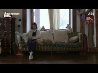 Hyori_s_Bed__Breakfast_2_Episode_12_720p