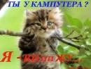 Личный фотоальбом Тетяны Боїшко