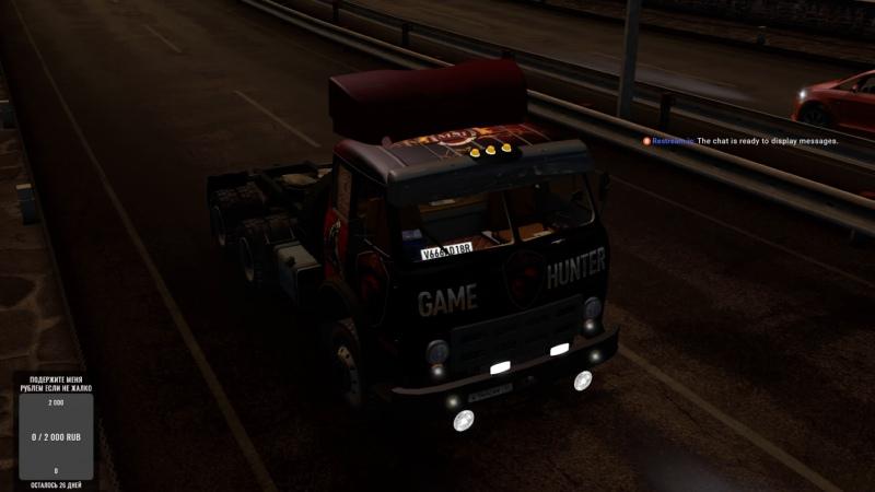 Euro Truck Simulator 2 стрим ( дорогу русскому авто дрому )