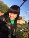 Персональный фотоальбом Анастасии Мазуриной