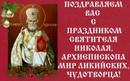 Персональный фотоальбом Веры Микуляк