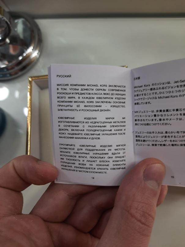 Продаю остатки  Подарочный набор майкл | Объявления Орска и Новотроицка №13579