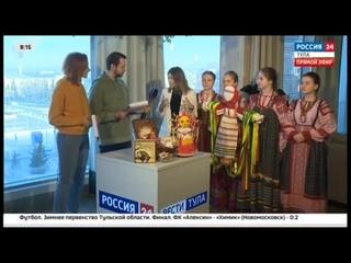 """ГТРК """"Тула"""" - фольклорный ансамбль «Ладушки» о Масленице"""