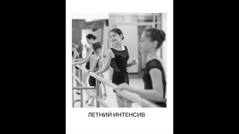 Видео от KONONOV CONCEPT