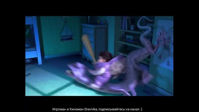 Финальный отрывок Салли и Майк ищут дверь Бу Корпорация Монстров Monsters Inc online video