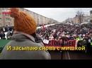 На митинг против полигона в Шиесе пришел каждый шестой ! житель Котласа. Это как если бы в Москве вышло два миллиона человек