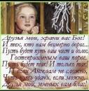Наталья Маркова фотография #10