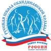 Русская Школа Скандинавской Ходьбы