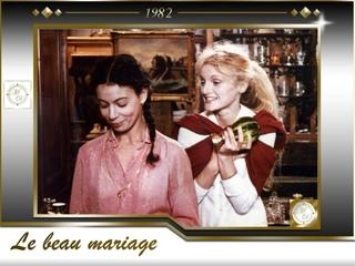 ВЫГОДНЫЙ БРАК/ Le beau mariage (Эрик Ромер / Eric Rohmer) 1982, Франция