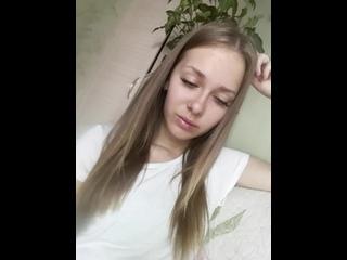 Я вышла из игры - Марина Цветаева