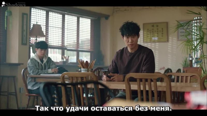 Shadows Охотники за привидениями 6 16 рус саб