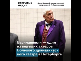 Артист Олег Басилашвили попал в больницу с коронавирусом