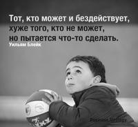 Анатолий Гери фото №31