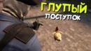 Landstop Dmitriy | Воронеж | 40