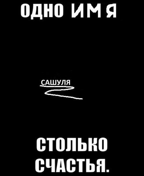 Саша Гусева, 20 лет, Нижний Новгород, Россия
