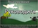 Тукмачёв Денис | Ижевск | 6