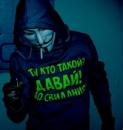 Персональный фотоальбом Ильи Родионова