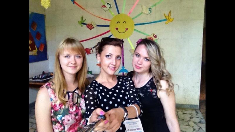 5 отряд 2015 год ДОЛ Искорка Домодедовский район деревня Одинцово