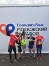 Тимаев Жека | Москва | 47