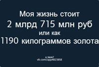 Владік Борщик фото №29