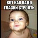 Муханова Рыскуль, 35 лет
